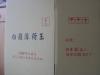 AA00004-紙箱(紙盒/隔板/內襯)