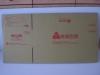 AA00005-紙箱(紙盒/隔板/內襯)