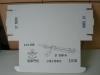 H000001-紙箱(紙盒/隔板/內襯)