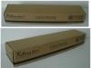 D000008-紙箱(紙盒/隔板/內襯)