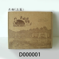 D000001
