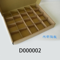 D000002