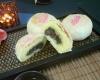 香菇素餅(素食)