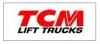 TCM柴油堆高機