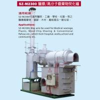 SZ-M2300焚化爐