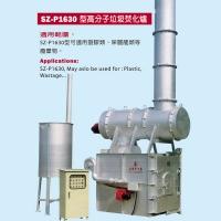 SZ-P1630焚化爐