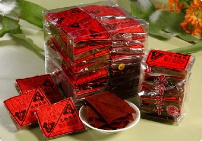 紅標五香豆干