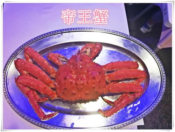 帝王蟹~克羅采龍蝦海鮮餐廳
