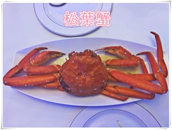 克羅采羅蝦海鮮餐廳~松葉蟹