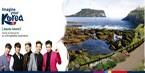 韓國觀光公社