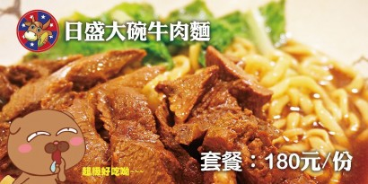 台中牛排餐廳