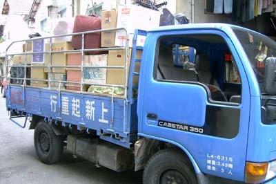 上新-台中搬家公司搬家貨車