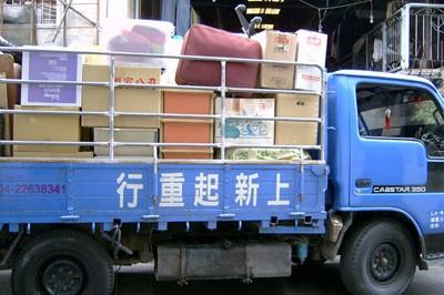 台中搬家公司上新載貨貨車