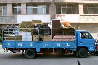 上新-台中搬家公司搬家貨車(滿)