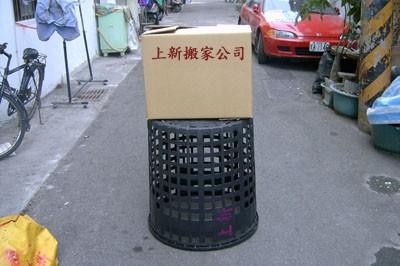 台中上新搬家公司-紙箱與貨籃