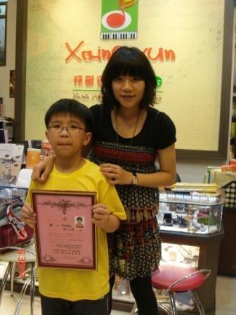恭喜  賴昱樺   通過7級 小提琴 檢定