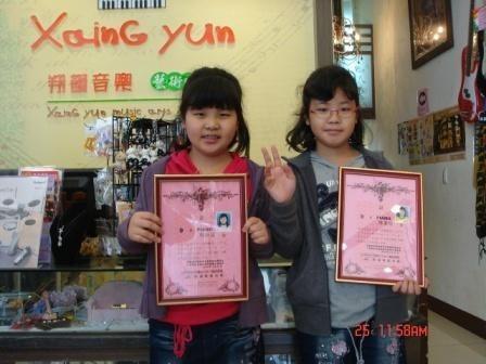 恭喜 周晏愉及周如茵  姐妹二人共同   通過9級  鋼琴 檢定