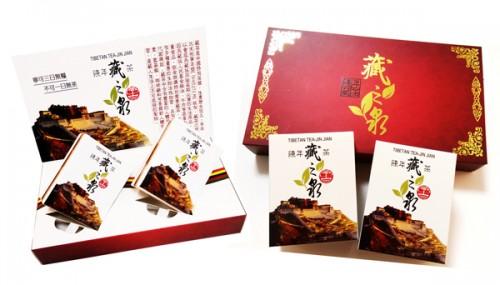 茶葉精裝彩盒印刷